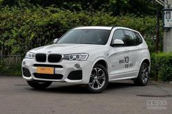 [天津]进口宝马X3现车充足 最低售50.2万
