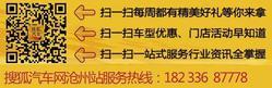 渤海大队运输工作确保道路安全形势稳定!