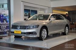 [天津]上汽大众辉昂少现车最高优惠2.5万