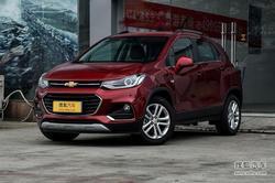 [天津]雪佛兰创酷有现车最高优惠2.5万元