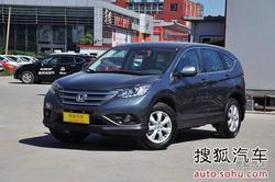本田CR-V优惠达1万元 最低仅售19.78万元