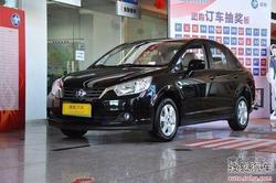 [四平]启辰D50享综合优惠5000元 有现车