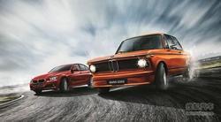 2015 BMW Mission 3行动赣州站一触即发!