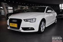 [牡丹江]进口奥迪A5-Coupe 特价45.5万元