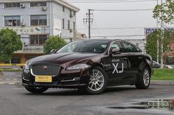 合肥捷豹XJ最高享优惠24.3万元 现车充足