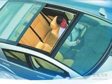 教您汽车天窗的三大妙用 换气/除雾/降温
