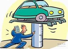 车主检车注意八大事项:保证验车顺利通过