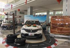 动随心 享自在 中华新V3福州区域上市发布会