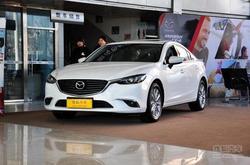 [长沙]马自达阿特兹优惠1.6万元现车供应