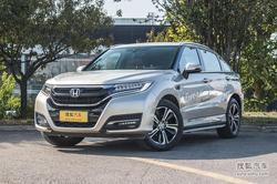 [成都]东本UR-V有现车全系享受0.3万优惠