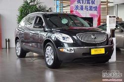 [日照]别克昂科雷现车销售 最高优惠5万