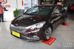 [临沂市]起亚K3现车充足 最高优惠1.25万