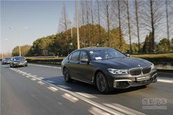 新BMW M760Li xDrive 创新科技顶级豪华!