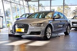 [长沙]一汽奥迪A6L最高优惠12万现车供应
