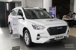 哈弗M6广州4S已经到店 售8.98-10.98万元