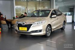 [天津]本田凌派现车销售限时优惠达2.2万