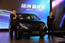 广汽传祺GM8上海区域上市 售价17.68万起