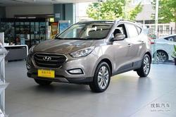 [天津]现代ix35有现车购车综合优惠2.5万