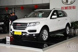 [潍坊]哈弗H8购车降价2.2万元 现车充足!