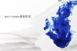 3月28日 昌河A6 沧州新时代展厅耀世登场