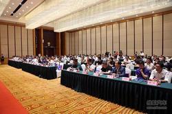 6月12日辽宁省汽车维修保养行业协会成立