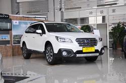 [武汉]斯巴鲁傲虎8.98万元起售 现车充足