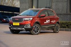 [潍坊]哈弗H1购车降价0.5万元 部分现车!