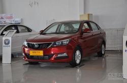 [杭州]长安悦翔V7报价5.29万元起!有现车