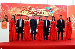 北京唯一大乘品牌4S店 通远瑞通盛大开业