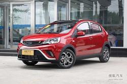 [杭州]吉利远景X1最低售3.99万 少量现车
