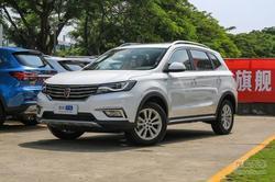 [南通]荣威RX5降价1.8万元 店内现车充足
