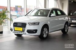 [临沂市]奥迪Q3现车充足 最高优惠2.89万