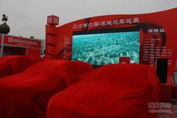 2013名城汽车巡展绵阳站 盛大开幕(组图)
