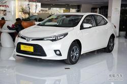 [扬州]丰田雷凌全系降价1.5万 现车充足!