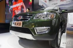 [武汉]陆风X8最高优惠1.5万元 现车充足!