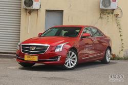 [成都]凯迪拉克ATS-L 部分车型降价7.9万