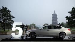 全新一代BMW 5系Li引领同级车 傲然而至