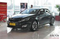 [秦皇岛]起亚K5最高优惠4.5万元现车销售