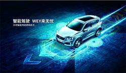 15.8万元起,智能豪华SUV VV6预售正式开启