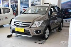[唐山]长安CX20多款降价0.6万 现车销售!