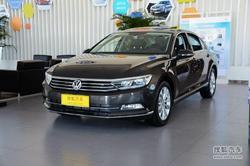 [东营市]车展钜惠 新迈腾综合优惠1.7万元