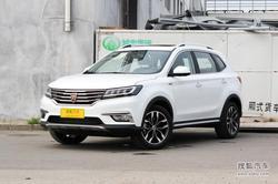 [成都]荣威RX5现车供应 全系优惠0.5万元