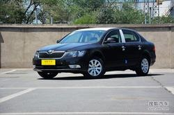 斯柯达速派优惠达2.5万 最低仅售14.26万