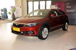 沧州庞大致兴观致3 都市SUV降价2.5万元!