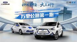 相约7.22 江淮iEV6E新品试驾品鉴会无锡站启动