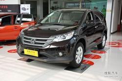 [新乡]本田CR-V购车优惠1.8万元现车销售