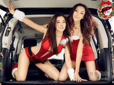 《星车尚》2010圣诞特刊:玩味圣诞