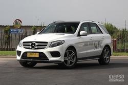 奔驰GLE级最高优惠10.5万 现车充足可选!