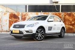 [上海]英菲尼迪QX50优惠4.15万 现车充足