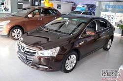[佳木斯]纳智捷5 Sedan可预订 订金1万元